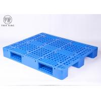 China Yellow Rackable HDPE Plastic Pallets With 9000 Lbs Capacity P1210 Recycling on sale