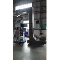 Quality Vertical 5kg Automatic Granule Packing Machine For Grain Rice for sale