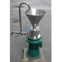 Buy cheap Mini Type Cocoa Butter Colloid Mill For Sale Peanut Jam Paste Production Grinding Equipment from wholesalers