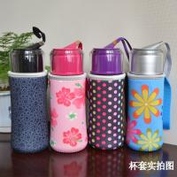 Quality Sport Neoprene Vacuum Flask Cooler , Thermos Insulated Bottle Holder for sale