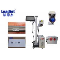 Quality Batch Number / Barcode Laser Fiber Marking Machine Computer Control Operating System for sale