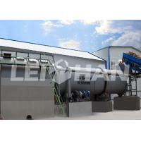 Quality Continuous Gentle Pulping Paper Pulper For Corrugated Paper Making Machine Mill for sale