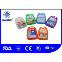 Buy cheap Waterproof Medicine First Aid Refills First Aid Kit Empty Square Shape product