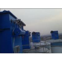 Quality D140 x L1000mm Industrial Dust Collector Cyclone Top Silo Filter ER08/02 for sale