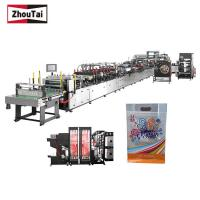 China Fully Auto Polythene Plastic Flat Bottom Pouch Making Machine 125KW Power on sale