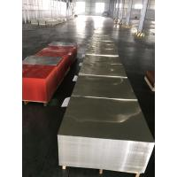 Buy cheap High quality of  Aluminium Sheets Alloy 8011 H14/18  0.18mm to 0.25mm Deep Drawing  for PP Cap from wholesalers