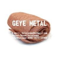 Quality Pure Copper Wool Scrubber Pads for Polishing & Cleaning,Bronze Wool Scouring Ball, Copper Wool Scourers for sale