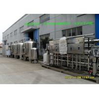 China Domestic water purification machines Food grade stainless steel 304 on sale
