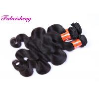 Buy cheap Indian Hair Raw Unprocessed Virgin, Hair Braid In Weave Braid In Human Hair,Raw Indian Temple Hair Directly from wholesalers