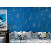 Buy cheap Chinese Pattern Wide Room Decoration Wallpaper Non woven with SGS Test product