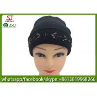 Chinese manufactuer beanie circular needles beanie winter knitting hat pattern 70g 20*22cm 100%Acrylic keep warm