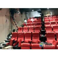Buy cheap Crank System 4D Cinema Motion 4D Chair With 220V Electric One year Warranty from wholesalers