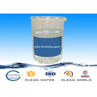 Quality BV / ISO Water Decoloring Agent for Papermaking waste water treatment for sale