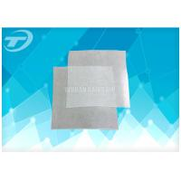 Buy cheap 100% cotton 17 thread Medical Gauze cutting gauze piece for surgery product