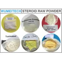 Buy cheap High Purity Oral Anabolic Steroids ,Testosterone Steroid  Andriol Testosterone Undecanoate product