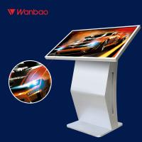 Quality 55 Inch Interactive Touch Screen Kiosk Floor Standing Advertising Kiosk for sale
