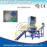 Quality Large Capacity Flake Recycling Machine, PET Bottle Washing Plant, Water Bottle Washing Line for sale