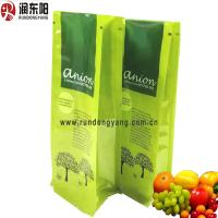 China Plastic Stand Up Zipper Pouch 50-250 Microns Thickness Customized Logo For Food Refresh on sale