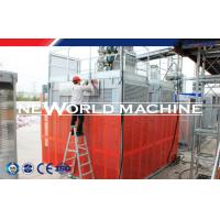 Quality Twin Cage 2000kg SC200/200 Cage Hoist / Construction Elevator for sale