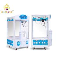 Quality La Meng High Quality Dolls Picking Game Machine Toy Crane Claw Machine for sale