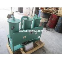 Quality Portable Oil Filter, Used Oil Cleaning, Oil Purifier Machine JL-50(3000LPH) for sale