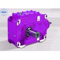 Quality Helical Torque Arm Gearbox / Gear Transmission Box With Ratio Range 1.25 - 450 for sale