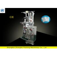Quality Auto Packaging Machine Desiccant  Agents/Seeds Granule Filling Equipment for sale