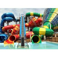 Quality Enclosed Funny Adult Water Slide , Water Playground Equipment With Low Cost for sale