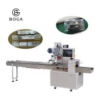 Quality Electrical Driven Type Horizontal Flow Wrap Machine For Electronic Component for sale