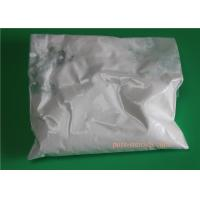Buy cheap CAS 65 - 04 - 3 Pure Testosterone Steroid White 17a-Methyltestosterone Raw Powders product