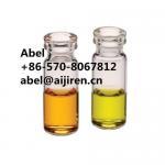 Quality autosampler vials hplc vials snap vials dram vials clear/amber vials for sale