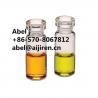Buy cheap autosampler vials hplc vials snap vials dram vials clear/amber vials from wholesalers