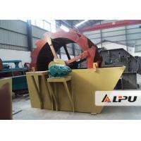 Buy cheap XSD2815 Bucket Type Silica Sand Washing Machine , Sand Washing Plant from wholesalers
