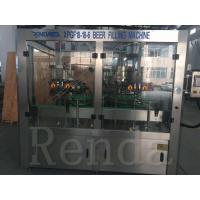 Buy cheap Complete Automatic Glass PET Bottle Beer Filling Production Line Isobaric from wholesalers