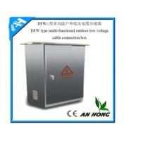 Quality DFW-typeoutdoor low-voltage cabinet for sale