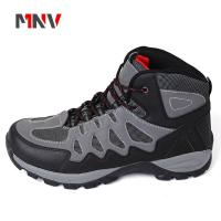 Buy cheap Hot Sale Innovative Trekking Outdoor New Fashion Shoes Hiking Boots For Men from wholesalers