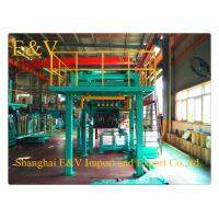 Quality 8-35mm copper rod upward continuous casting machine for copper rod make for sale