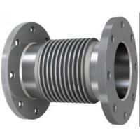 Quality Rubber nbr material expansion joint compensator stainless steel bellows pipe for sale