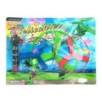 Quality Funny Toys Pull line Plastic Frisbee Flying Disc for sale