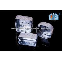 Quality Steel Square Junction Box Electrical Boxes And Covers For Lighting Fixtures for sale
