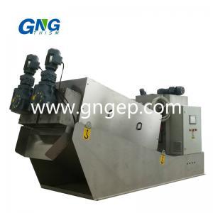 China OEM new products automatic sludge centrifugal dewatering machine on sale