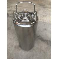 Quality Beer Storage Stainless Steel 3 Gallon Ball Lock Keg With Rubber Handle for sale