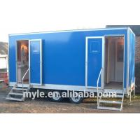 Quality Chinese professional manufacturer of Fiberglass trailer toilet outdoor events mobile porta for sale