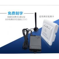 China 0~90%RH Smart Card Switch Extended Products 86*86*60 Mm Storage -20 ~ 70 ° C Easy Installation on sale