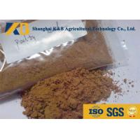 Buy 65% Crude Protein Animal Cattle Feed Supplements Rich Amino Acid And Omega at wholesale prices