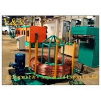 Buy cheap 20mm-8mm  Two-roller cold rolling mill for oxygen free copper rod from wholesalers