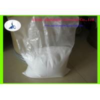 Quality CAS 82248-59-7 Pharmaceutical Intermediate Atomoxetine Hydrochloride C17H21NO HCl for sale