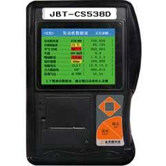 Quality Auto Diagnostics Tools JBT-CS538D for sale