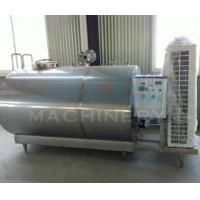 China 1000litres Sanitary Milk Cooling Tank 5000L Stainless Steel Milk Refrigeration Tanks Price WITH CIP on sale