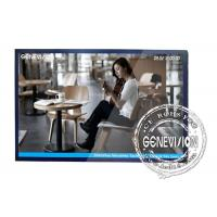 Quality 16.7M 55 Digital Wall Mounted Advertising Display with Black Full Toughened Glass for sale